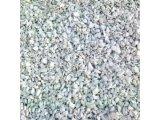 Щебень гранитный фр. 0,63х2 мм