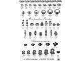 Фото  1 каталог кованых элементов страница 18 1912019