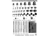 Фото  1 каталог кованых элементов страница 19 1912021