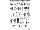 Фото  1 каталог кованых элементов страница 24 1912026