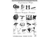 Фото  1 каталог кованых элементов страница 27 1912029