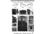 Фото  1 каталог кованых элементов страница 38 1912040