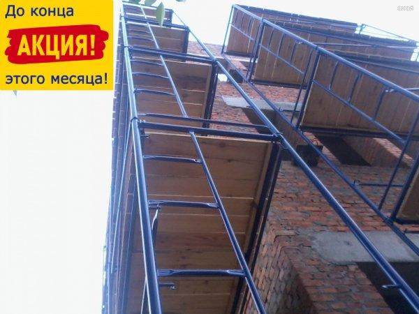 Фото  1 Риштування будівельне 1265790
