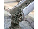 Фото 1 Бетон Одесса. Оптовые поставки бетона. 335851