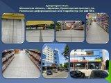 Фото 2 Защита фасадов, кирпича ,мрамора , гранита. Протект Гард (Франция) 338633