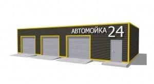 Фото 1 Строительство гаражей, СТО, автомоек 338841