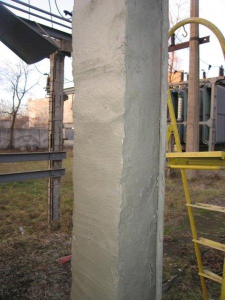 Восстановитель бетон подача бетонной смеси к месту укладки