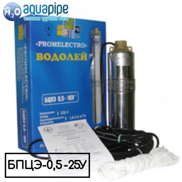 Фото 1 Водолей БПЦЭ-0.5-25У насосы для скважин 340784