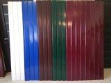 Некондиция кровельного, стенового профнастила 0,45 мм остатки