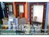 Фото 6 Резка бетона 068-358-36-88 резка монолита,демонтаж 322177