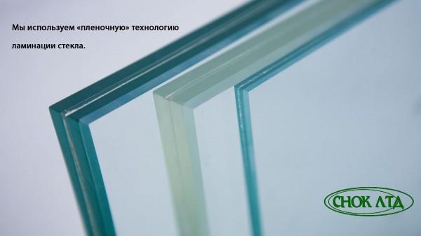 Закалённое ламинированное стекло, триплекс 12 мм