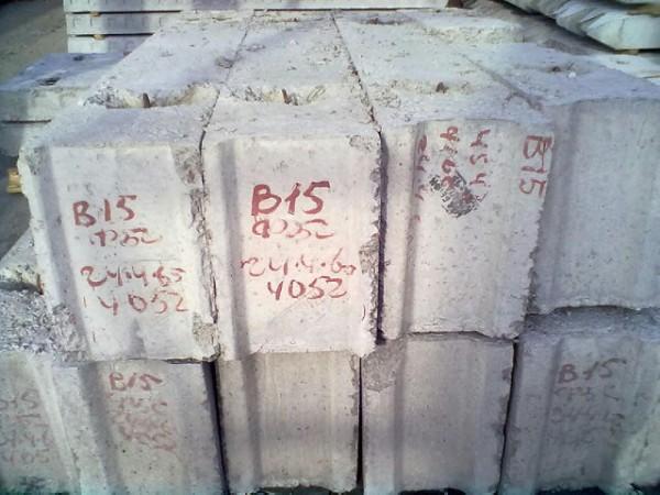 ЖБИ ЗБВ Блок фундаментный ФБС 3,4,5,6