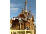Фото 1 деревянная церковь 338424