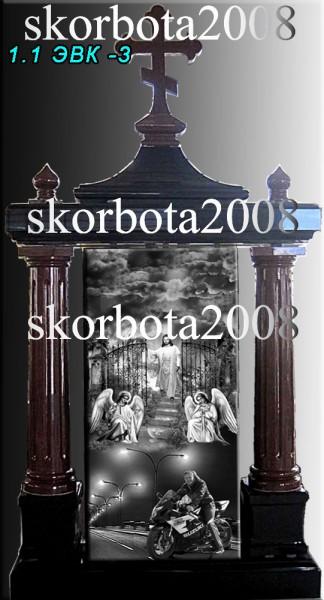Пейзаж на гранитный памятник или икона на гранитный памятник (в зависимости от размера) 1000 грн. Любая компоновка