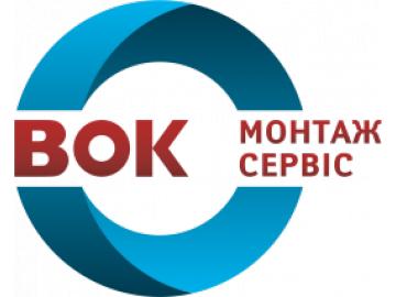 ВОК Монтаж Сервіс