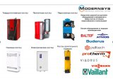 Фото 1 Твердотопливные, Газовые, Электрические котлы отопления! MODERNSYS 333152