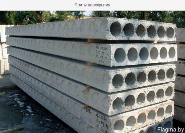Куплю бетон плиты перекрытия столешница бетон темный