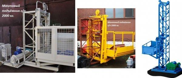 Фото 1 Н-93 м, г/п 2000 кг. Строительный подъёмник для отделочных работ. 336659