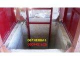 Фото  1 СКЛАДСКОЙ Подъёмник (Лифт). Подъёмник для склада Консольного типа г/п 500, 1000 кг. г. Винница 2150692