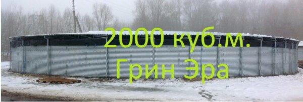 Фото 1 Резервуар на 2000 кубов для жидкости, емкость 2000 м. куб. 339830