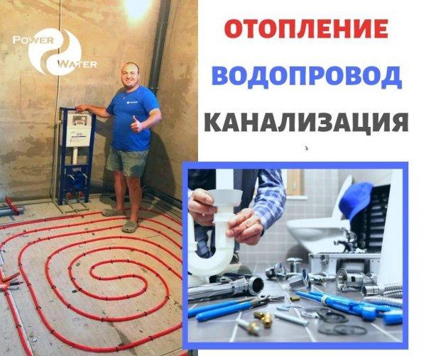 Фото 1 Монтаж систем отопления, канализации, водопровода 340255