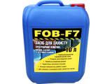 Фото  1 Гидрофобизатор FOB-F7 для защиты тротуарной плитки 10 л 2035927