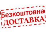 Колекція інтерєрного багета Декор-Дизайн в асортименті Львів