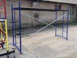 Фото  3 Леса строительные рамного типа от производителя 967483