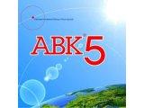 Фото 1 Сметчик АВК-5 ИВК СТС коммерция 339804