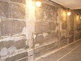 Фото 1 ГіСіВ - гидроизоляция и ремонт бетона. 327377