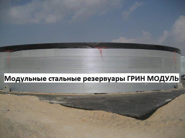Фото 1 Вертикальный стальной резервуар РВС 300 м3 340513