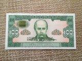 Фото  8 Набор банкнот НБУ 8996 - 2086 - 20 лет денежной реформы Украины купюры 8879297