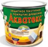 АКВАТЕКС 0,8л