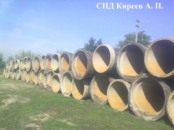 Трубы железобетонные диаметром 1200 мм. б/у, в отличном состоянии с нашей погрузкой. Трубы находятся в Киевской обл.