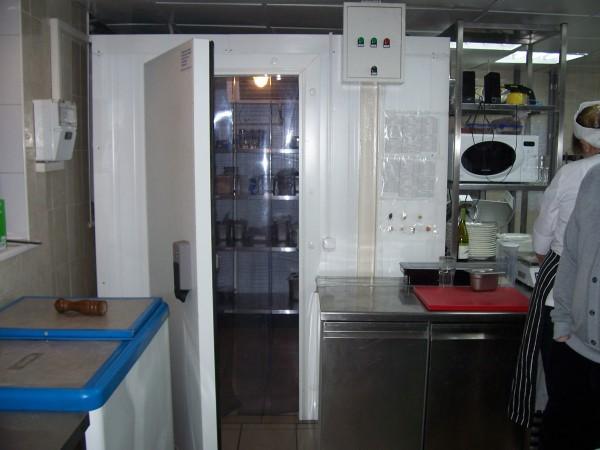 Холодилыная камера