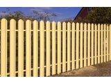 Фото 5 Евроштакетный металлический забор 321354