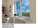 Фото 1 Металопластикові вікна, балкони, лоджії, панорамне скління 341470
