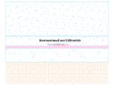 Фото  4 Гидроизоляция бентонитовым матом MODULO GEOBENT (Модуло Геобент) различных резервуаров. 2058692