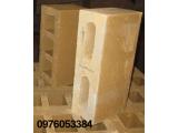 Шлакоблок, стеновой камень, камень для забора Одесса от производителя СУПЕР ЦЕНА