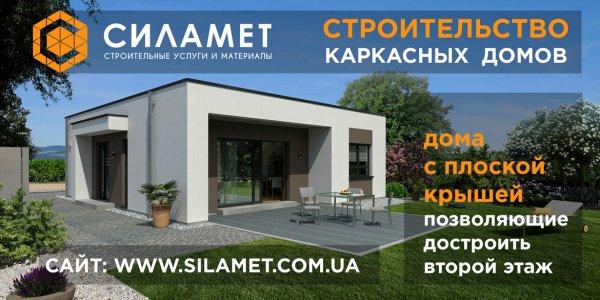Фото 1 Каркасний будинок із плоским дахом 342760
