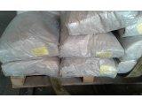 Фото 1 Огнеупорные смеси, цемент огнеупорный глиноземистый (Цемент ГЦ 40) 303025