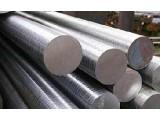 Круг нержавеющий 140мм сталь 20Х13 - технический