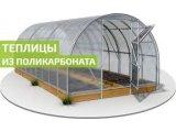 Фото  2 Сотовый, монолитный поликарбонат Borrex, Polygal, OSCAR по низким ценам 2975037