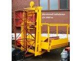 Фото  6 Н-66 м, г/п 2000 кг, 2 тонны. Подъёмник строительный грузовой мачтовый секционный для строительных работ. 2020205