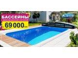 Фото 1 Басейни поліпропіленові ECON pools 337824