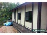 Фото  4 Вентилируемые фасады из цементно-стружечной плиты, ЦСП, толщина 42мм, размер листа 3200 х4200мм 4954270