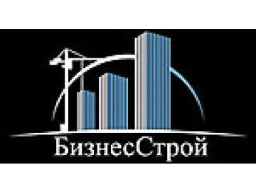 ООО « БизнесСтрой »