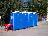 Фото  5 Биотуалет уличная кабина новая Доставка по Украине 967557