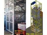 Фото  1 КЛЕТЬЕВЫЕ Подъёмники. ШАХТА - металлическая самонесущая (обшивка оцинкованная сетка) г/п 1000 кг, 2 тонны. г. Ровно 2151564