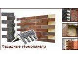 Фото 1 Фасадные термопанели с клинкерной плиткой 327393